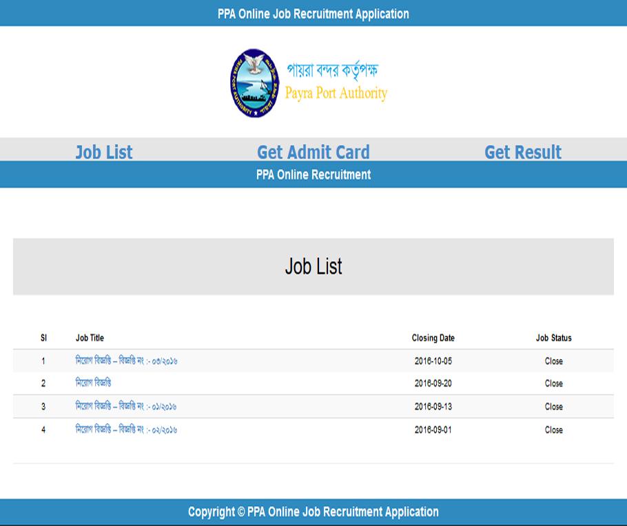 govt job cercullar software